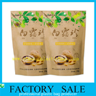 Healthy Food Powder Packaging , Kraftpaper Stand Up Pouches With Resealable Ziplock