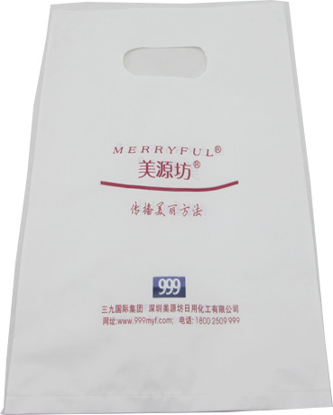 Printed HDPE White Plastic Bags With Handles High Temperature Resistance