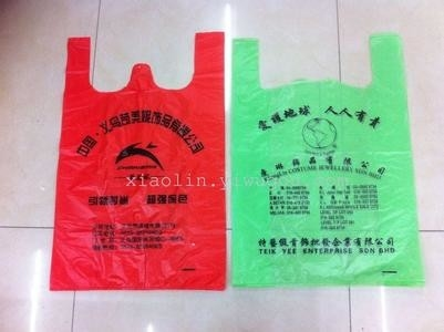 Large T Shirt Carryout Bags , Plastic T Shirt Bags Various Design