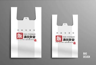 Long Lasting T Shirt Plastic Bags , Supermarket Plastic Bag White