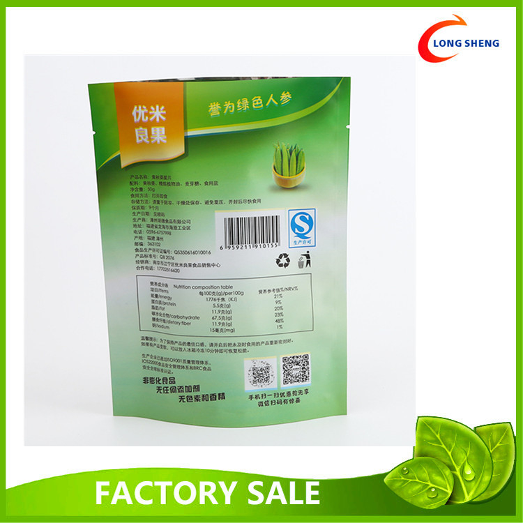Stand Up Heat Seal Top Plastic Bag For Agricultural Fertilizer Packaging